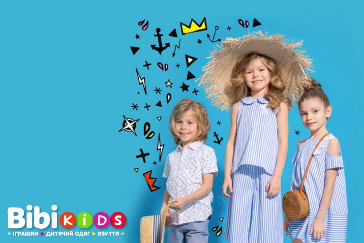 Детская Одежда от Производителя   BiBi-Kids